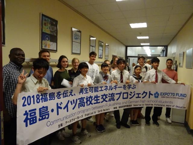 Oberschlüler*innen aus Fukushima am Herbartgymnasium Ordenburg